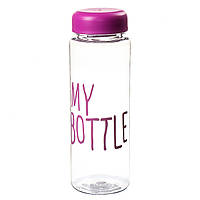 """Бутылка """"My Bottle"""", фиолетовая (550 мл.)"""