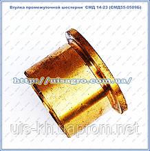 Втулка промежуточной шестерни  двигателя СМД 14-23 (СМД55-0509Б)