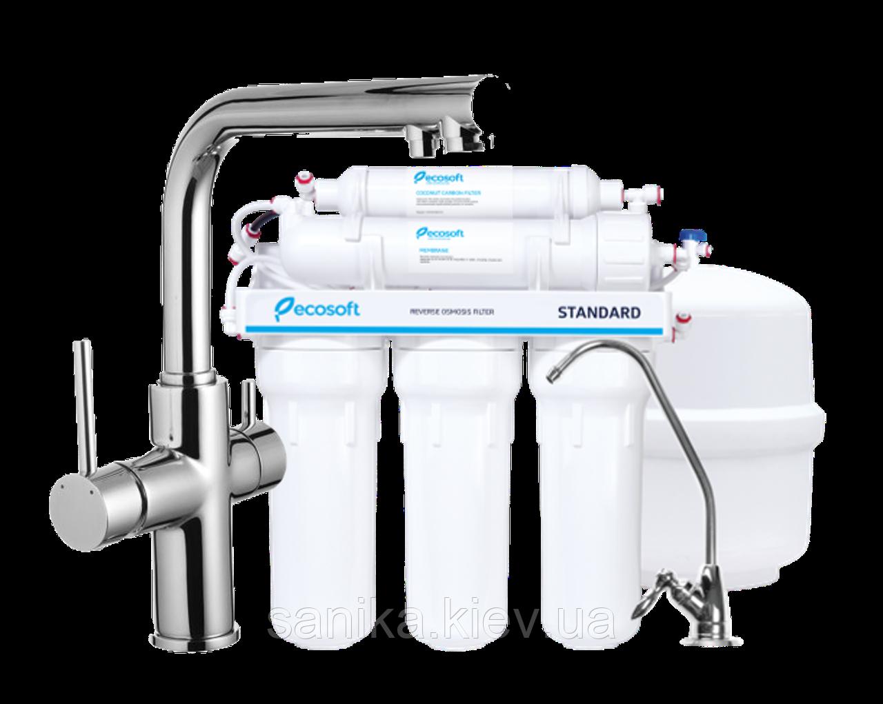 Комплект IMPRESE: DAICY смеситель для кухни, Ecosoft Standart система обратного осмоса  (5ти ступенчатая)