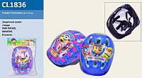 Защита для головы - шлем, 2 вида, CL1836