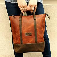 Рюкзак-сумка трансформер женский Grande Pelle, шоколад и терракот, кожа (77312320)