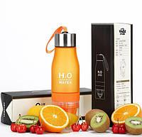 Бутылка для воды и напитков H2O с цитрусовой соковыжималкой 650 мл Оранжевая (SUN0032)