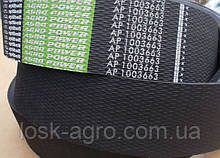 Ремень 2806 Optibelt для комбайнов JOHN DEERE AP номер 1003663