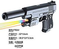 Пистолет с пульками, лазер, свет, глушитель, 239AS