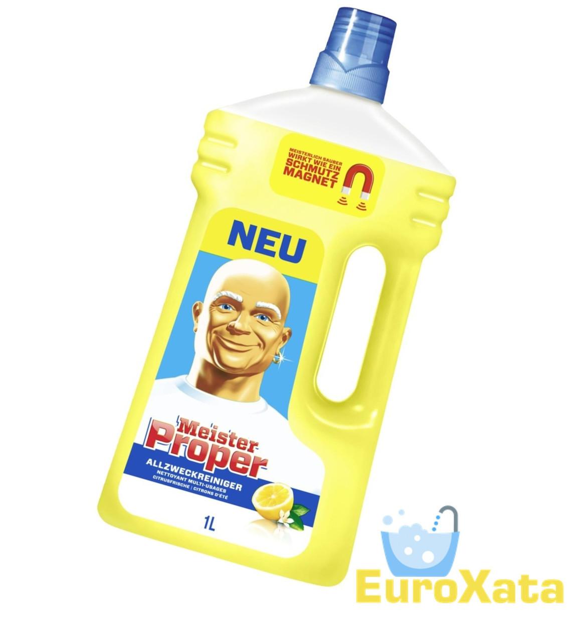Универсальное чистящее средство Meister Proper Allzweckreiniger Citrusfrische 1,5 л