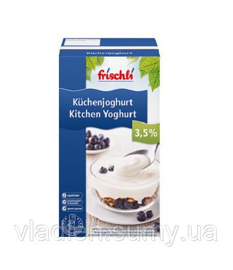 Натуральный молочныййогурт Frischli 3,5% (Германия) 1л