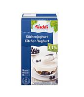 Йогурт кулинарный Frischli 3,5% (Германия) 1л