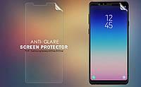 Защитная пленка Nillkin для Samsung Galaxy A8 Star матовая