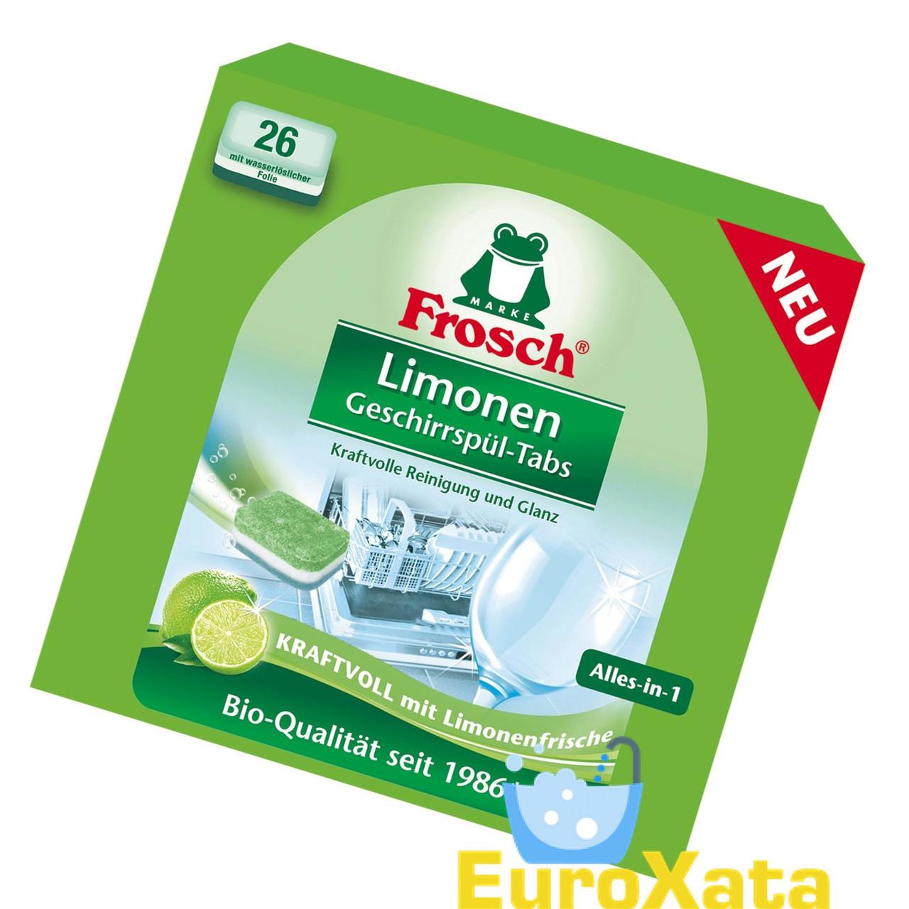 Таблетки для посудомоечных машин Frosch Alles-in-1 Limonen (Германия)