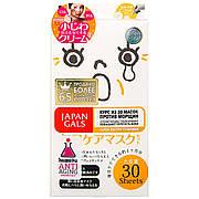 Курс масок и крема для лица против морщин Japan Gals 30 шт
