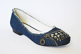 Балетки джинсовые синие Belletta 233