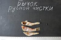 Бычок тушка (ручной чистки) бычек снек солёно-сушеный