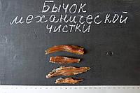 Бычок тушка (механической чистки) бычек рыбный снек солёно-сушеный
