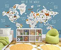 """Фотообои детские """"Карта мира (1) - синяя"""""""