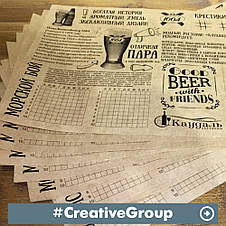 Печать сетов, плейсметов для кафе и ресторанов, фото 2