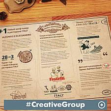 Печать сетов, плейсметов для кафе и ресторанов, фото 3
