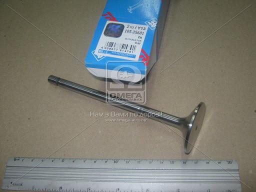 Клапан впускной DAF 95 XF / XE 45.5 x 9 x 163.7 (пр-во kolbenschmidt)