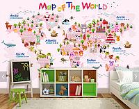 """Фотообои детские """"Карта мира (2) - розовая"""""""