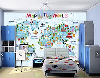 """Фотообои детские """"Карта мира (2) - голубая"""""""