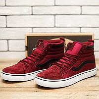 Кроссовки мужские Vans SK8 50061 ванс вансы обувь красные Реплика