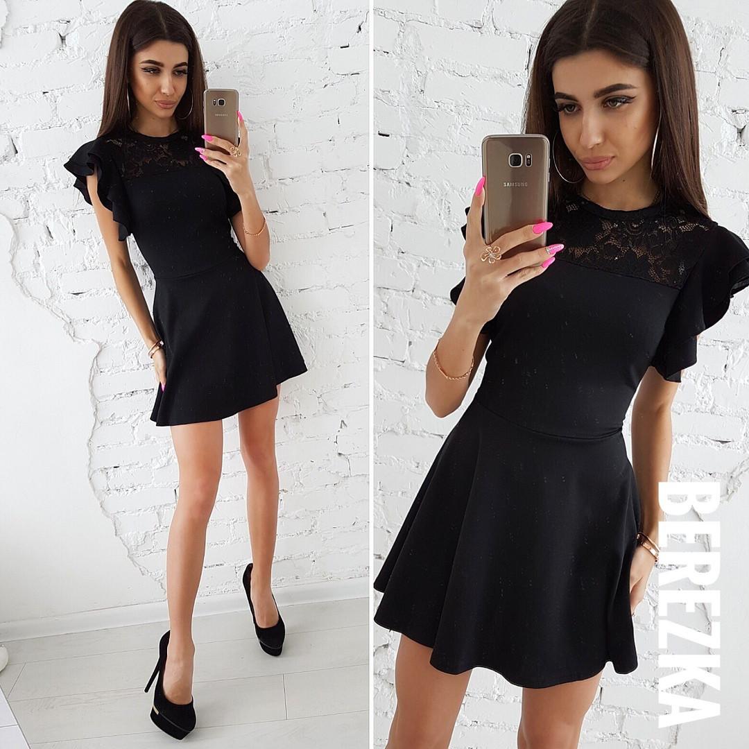 Платье с пышной юбочкой и гипюром, размеры S M