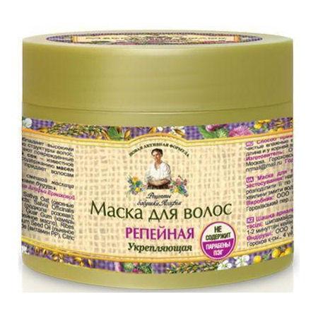 """Маска для волос """"Репейная - укрепляющая"""" Рецепты Агафьи, 300мл"""