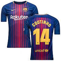 Футбольная форма Барселона Коутиньо