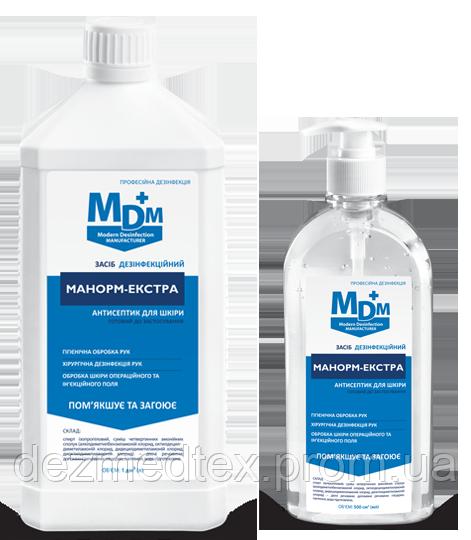 Манорм-Экстра антисептик для кожи 1л.