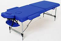 Массажный стол алюминиевый 2-х сегментный RelaxLine Florence (темно-синий)