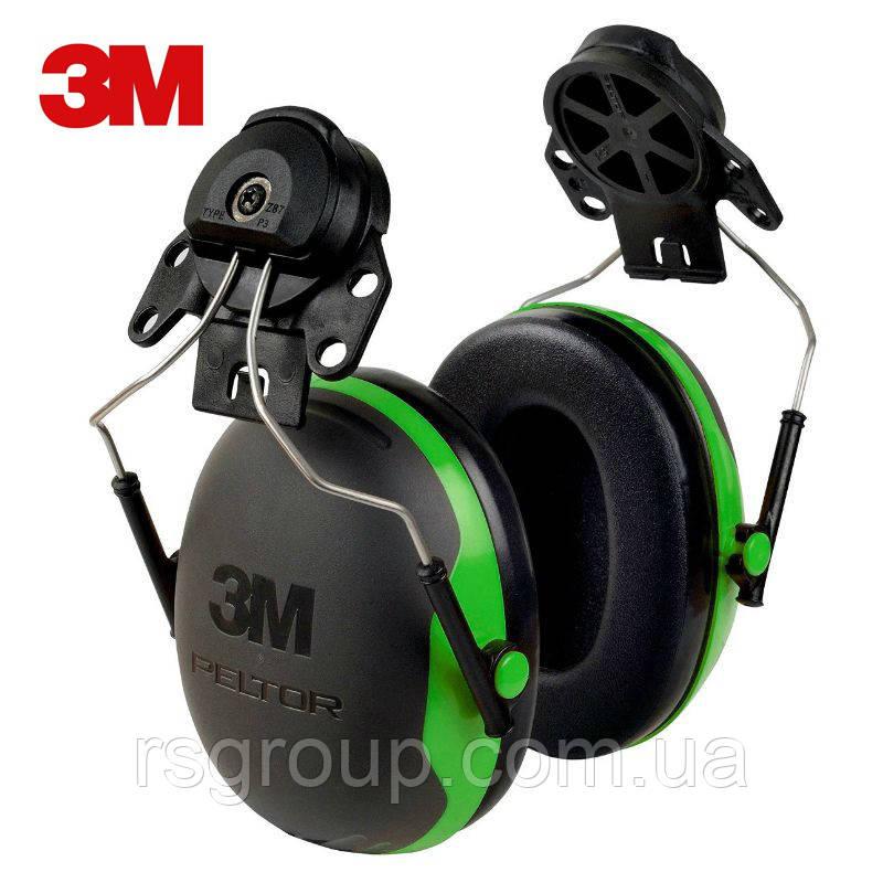 Наушники 3М X1P3E-GA для защитной каски