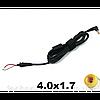 Кабель для блока питания ноутбука HP 4.0x1.7 мм
