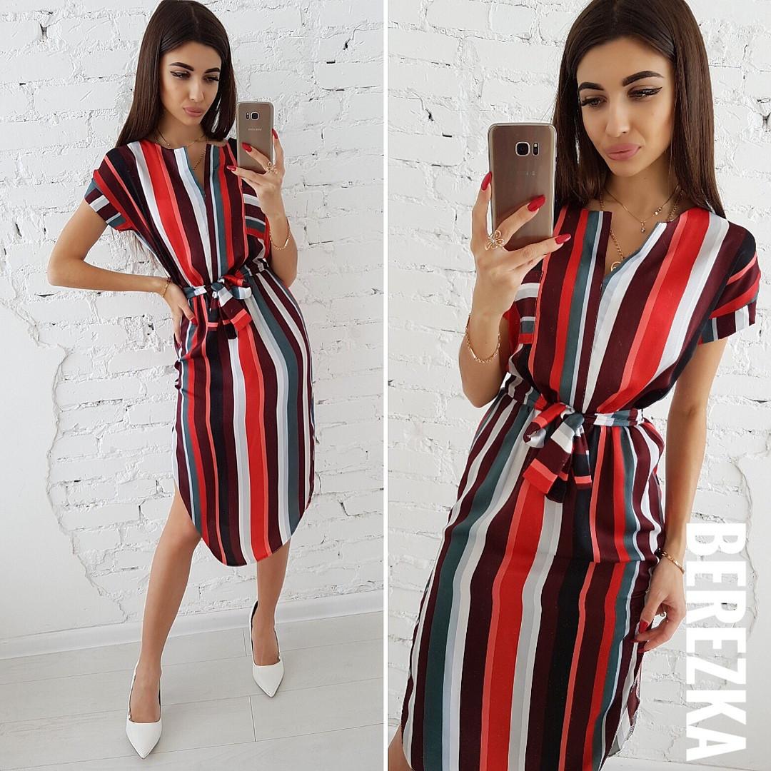 Летнее шёлковое платье в полоску, размер единый S/M