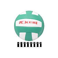 """Мяч  волейбольный """" KEBI"""" KEPAI ( прошит нейлоновыми нитками), KV-575"""