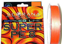 Шнур Scorana Super PE 8 150m 0.12mm 6.22kg Orange