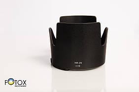 Бленда Ynniwa HB-29 для 70-200mm f/2.8G ED-IF AF-S VR
