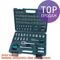 Профессиональный набор инструментов MANNESMANN 115, фото 1