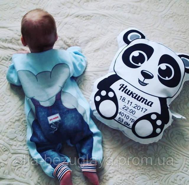 Идеи для подарка малышам