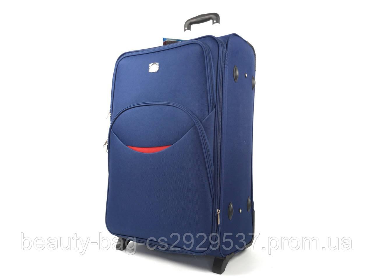 Чемодан тканевый большого размера 2 колеса улыбка Maxi синий