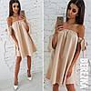 """Летнее платье """"Кристен"""", размер единый 42-46, фото 4"""