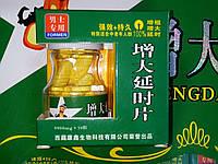 Zengda Yanshi Pian для жесткой и длительной потенции 10 таблеток, фото 1