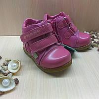 Ботиночки демисезонные для девочки ТОММ . Размеры 18,22