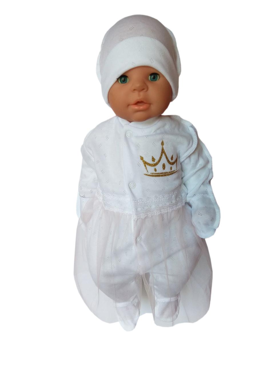 Комплект для новорожденного 2-х предметный (мультирип)