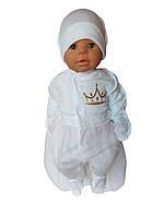 Комплект для новорожденного 2-х предметный (мультирип), фото 1