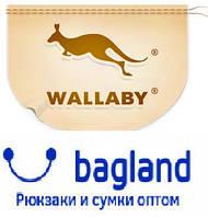 Дорожные сумки Wallaby и Bagland