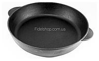 Сковорода чугунная жаровня 260*60 мм. с литыми ручками