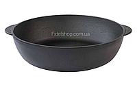 Сковорода чугунная жаровня 340*60 мм. с литыми ручками