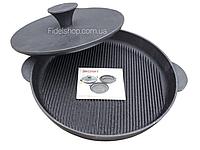 Сковорода чугунная жаровня гриль 300*40 мм. литые ручки, с крышкой-грузом 8 кг