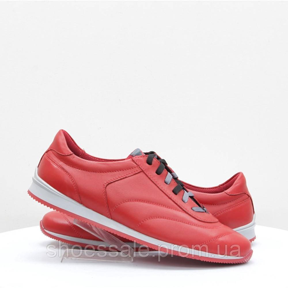 Мужские кроссовки Mida (50465)