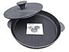 Сковорода чугунная жаровня гриль 280*40 мм. литые ручки, с крышкой-грузом 7 кг