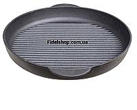 Сковорода чугунная жаровня гриль 300*40 мм. с литыми ручками